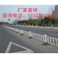 惠州京式圍欄現貨 東莞面包管護欄訂做 江門交通分隔欄批發