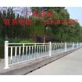 陽江道路隔離欄廠家 茂名公路隔離護欄 湛江人行道護欄訂做