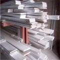 6061鋁排_6061進口鋁排批發價