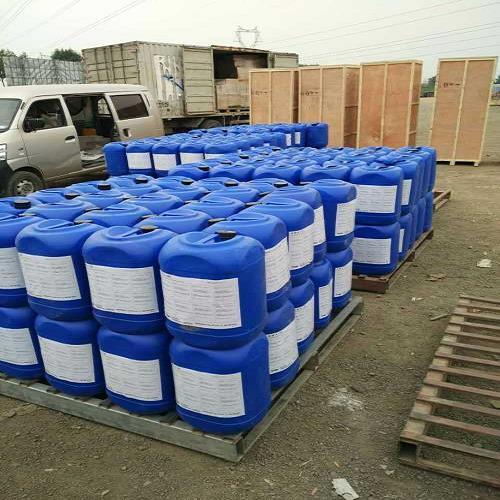 英国碧化原装进口杀菌剂特约经销