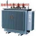 嘉興電力變壓器回收 嘉善二手變壓器回收公司