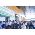 2019養生保健茶展覽會