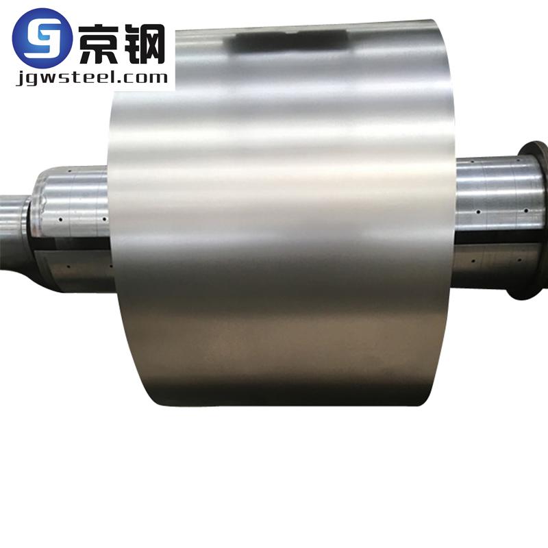 GS93005 H260PD+Z75/75-AO【京钢供应】