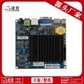 迷你主机主板 j1900 MINI PC BOX主板生产厂家