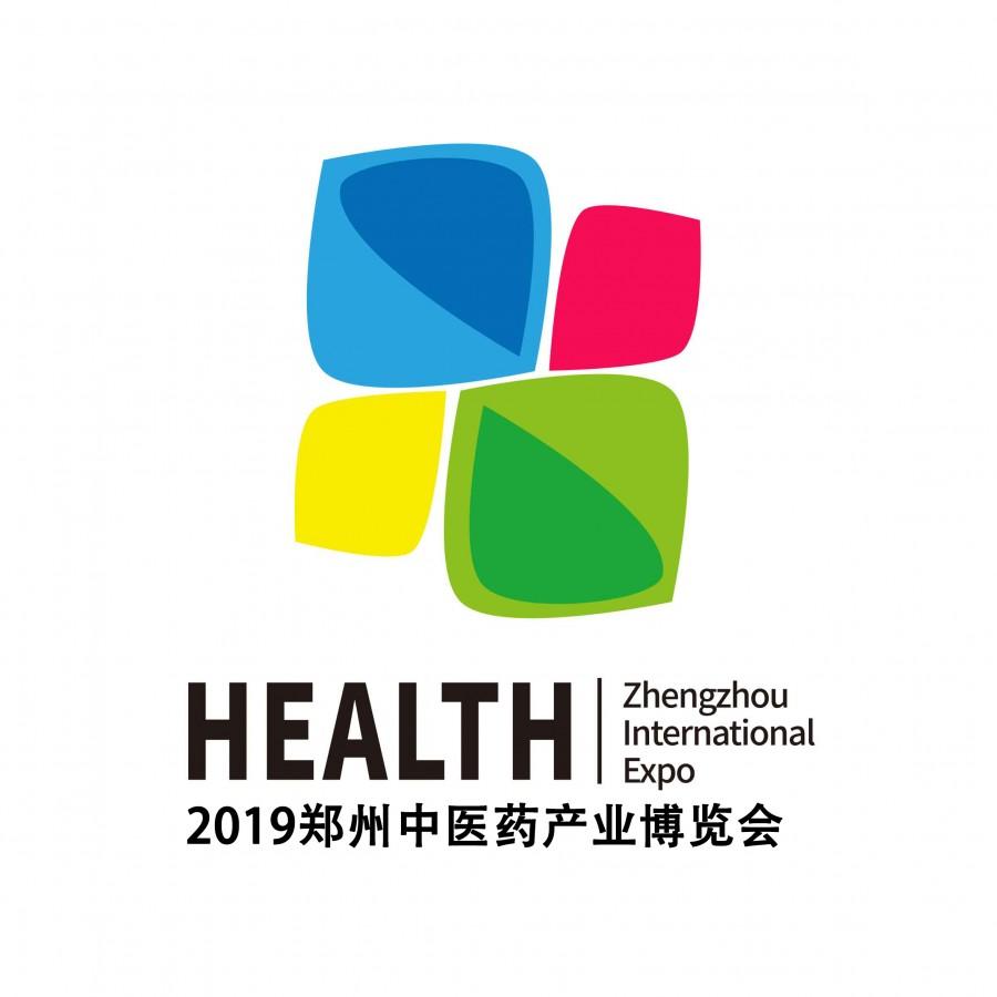 2019中國(鄭州)中醫藥展