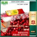 上海便携式蔓越莓叶黄素直饮粉OEM贴牌一体化制造基地0
