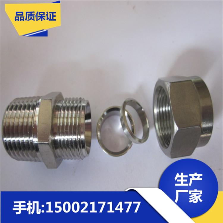 不銹鋼304 100長雙頭絲 管外絲不銹鋼 通用五金配件接頭