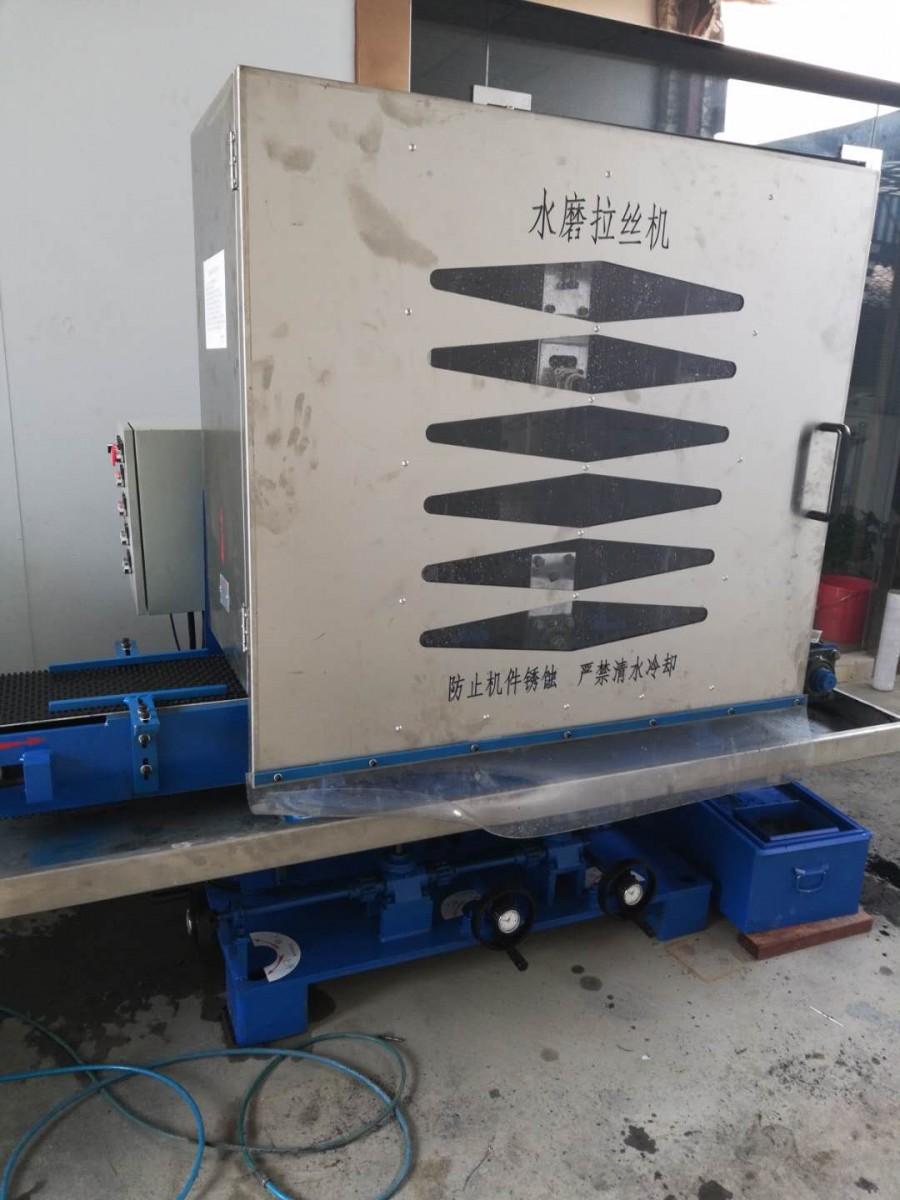 輸送式水磨拉絲機