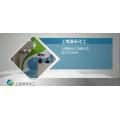 水性哑光树脂 垃圾分类产品UH XP 2719水性哑光聚氨脂