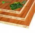 百的宝健康板材E0杉木18mm环保生态板衣柜家具板材金秋送爽