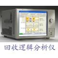 網絡分析儀E8361C