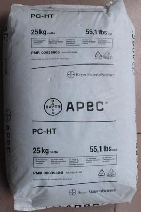 PC 高分子量树脂  1797 551022