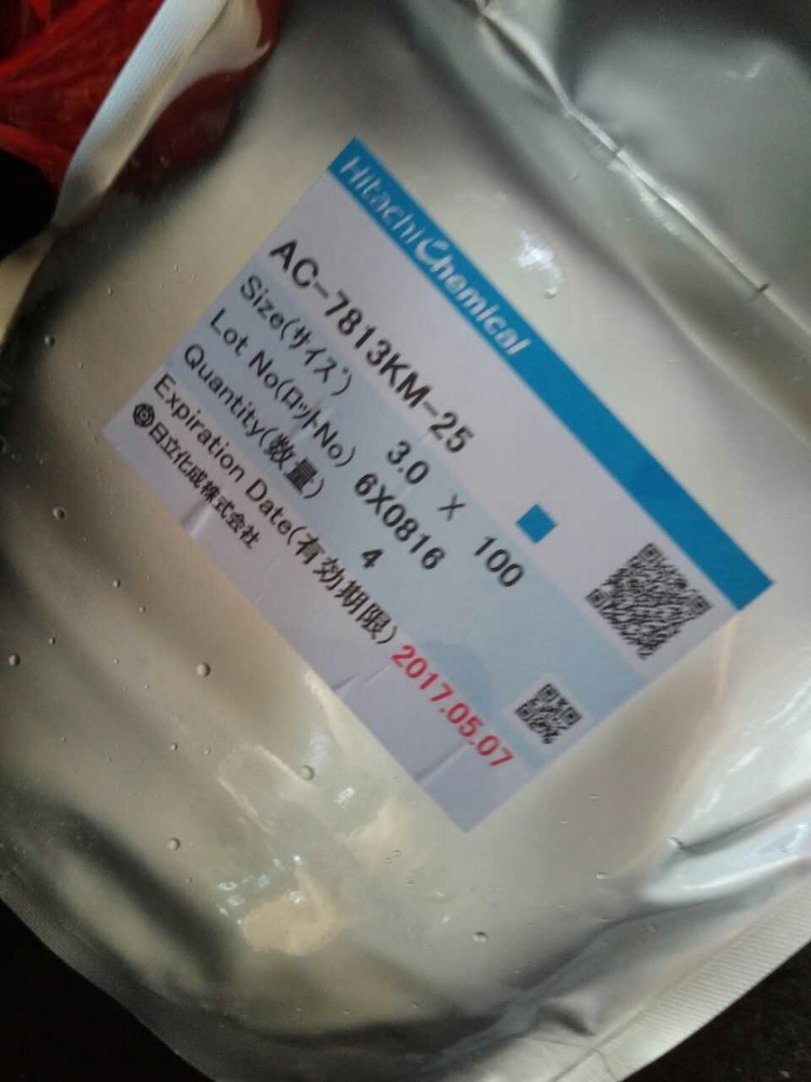 哪里回收ACF胶 深圳专业回收ACF胶
