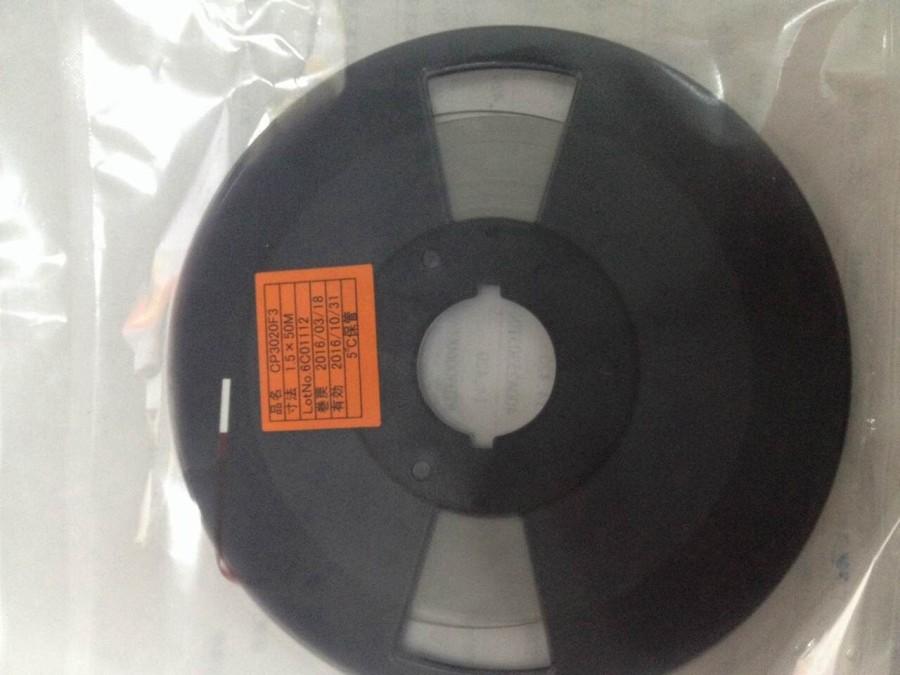 南京哪里回收ACF胶,南京高价回收ACF胶