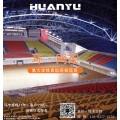 上海市网架加工厂家