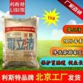 豆粕防霉除霉劑:利斯特霉立清