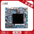 工業主板 計算機主板 J1900 多COM 嵌入式主板廠家