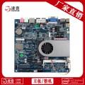一體機超薄主板 intel I3 SIM自助機主板 生產廠家