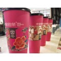 广州本宫的茶多少钱才能加盟