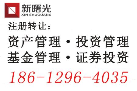 北京公司注册 地址变更 代理记账 公司注销