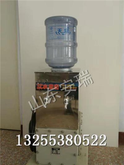 YBHZD5-1.8/127防爆饮水机特点