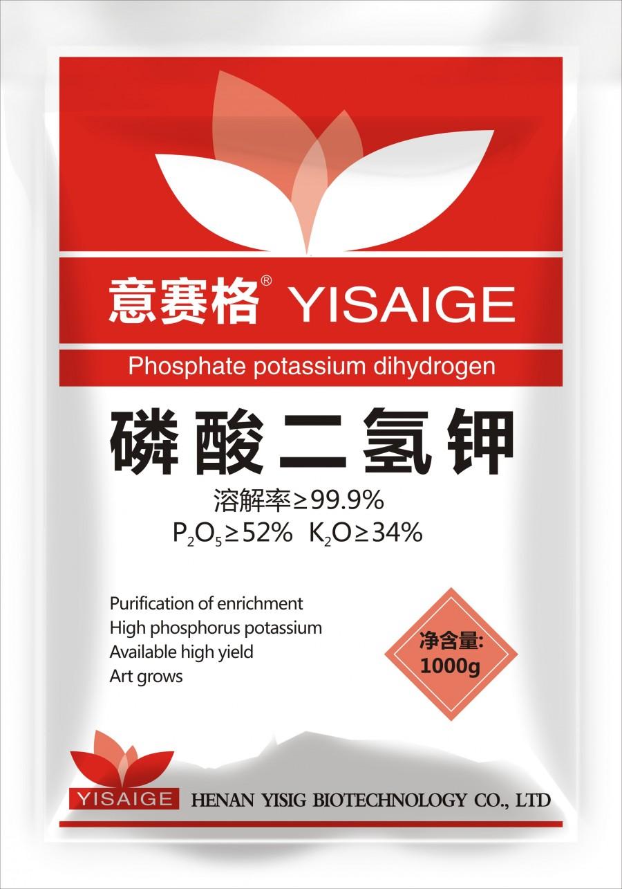 磷酸二氢钾都有哪些用???快看过来!!!