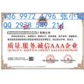 阳江中国著名品牌证书如何申办1