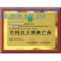 阳江中国著名品牌证书如何申办2
