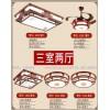 时尚中式木艺灯具系列