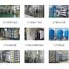四川污水处理设备公司
