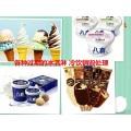 杭州预约过期的冰淇淋销毁中心,杭州接收食品淀粉销毁公司
