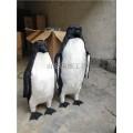 仿真工艺企鹅模型