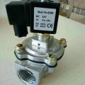 脈沖電磁閥 直角電磁閥 淹沒式電磁閥支持定制