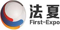 2020年日本国际纺织服装展览会