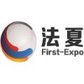 2020年日本国际纺织服装展览会0