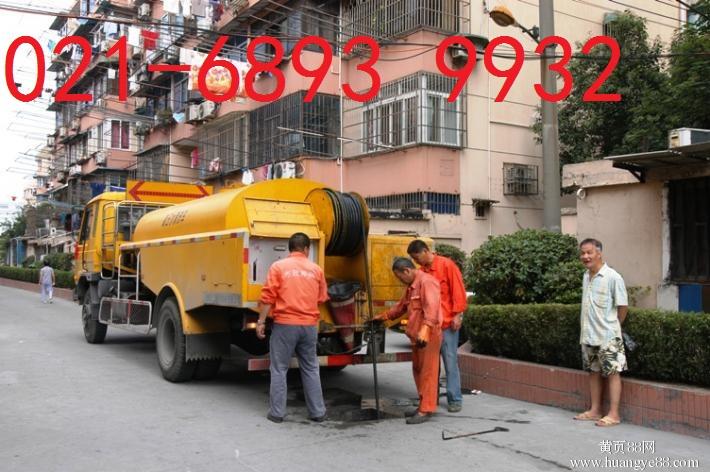 上海宝山区张庙镇管道CCTV检测+68939932