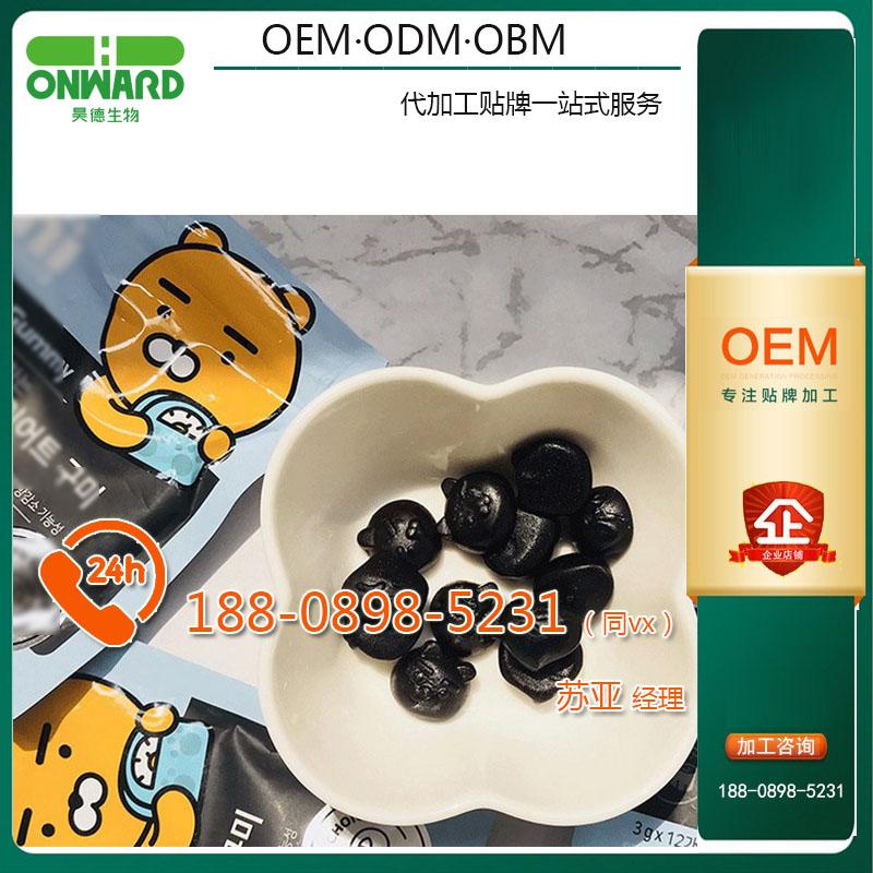 网红微商系列、小熊soso软糖贴牌全自动化科技工厂