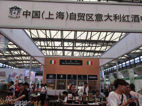 2020第102届全国糖酒商品交易会在成都举行