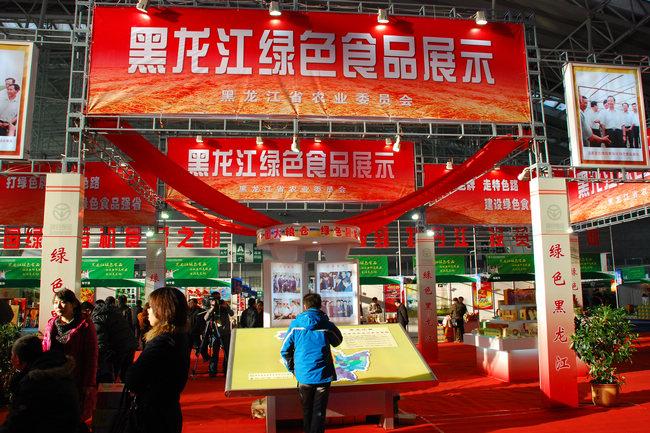 2019上海现代农业展丨有机农产品展