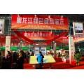 2019上海现代农业展丨有机农产品展0