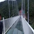 山東玻璃吊橋施工