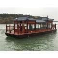 海南木船廠出售畫舫船10米單層餐飲船觀光船