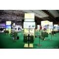 2020年2月第八屆上海國際工業互聯網及工業通訊展覽會
