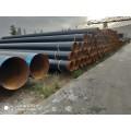 3pe防腐預制保溫鋼管,優質3pe防腐無縫管價格