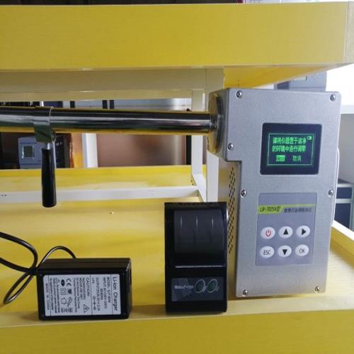 质量好油烟检测仪供应商