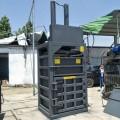 壓縮壓包機金屬壓塊 誠招代理打包機