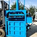 小型油漆桶壓扁機 10噸立式液壓打包機