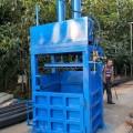 沈陽20噸立式打包機 廢紙箱液壓打包機
