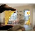 轉讓深圳1000萬投資管理有限合伙公司