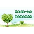 辽宁凤城市甲醇燃料灶具供应